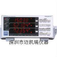 橫河WT230功率計 WT230