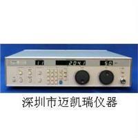 MSG-2041二手GPS信號源 MSG-2041