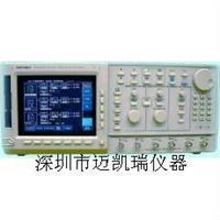 泰克AWG520任意波形發生器特價AWG520 AWG520
