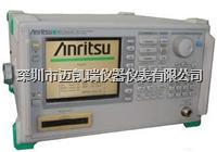 MS2665C頻譜分析儀-深圳MS2665C MS2665C
