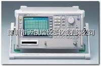MS2667C價格-二手MS2667C頻譜儀 MS2667C