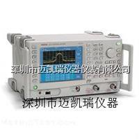 U3771價格-二手U3771頻譜分析儀 U3771