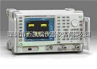 U3751價格-二手8G頻譜儀-U3751 U3751