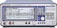 CMS50,CMS50綜合測試儀,CMS50 CMS50