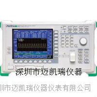 安立Anristu MS9710C/MS9710B光譜分析儀 MS9710C