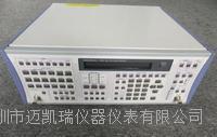 TG39AC全制式模擬信號發生器 租賃TG39AC TG39AC