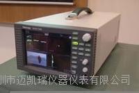 泰克WFM7100高清SDI眼圖抖動分析儀 WFM7100