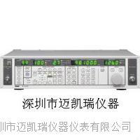日本Levear VP-8194D標準/高頻信號發生器 VP-8194D