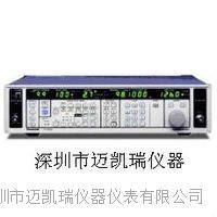 VP-8193D,二手VP-8193D,信號發生器 VP-8193D