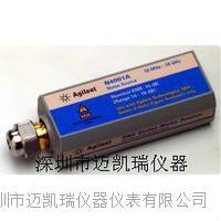 二手N4001A 收購噪聲源 N4001A N4001A