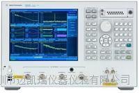 E5052B E5052B SSA 7G信號源分析儀  E5052B