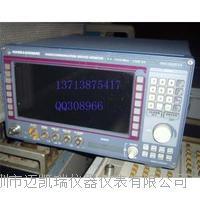 CMS52 羅德與施瓦茨綜合測試儀 CMS52 E4438C