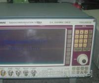 CMC50 RS CMC50 CMS52綜合測試儀 N5182A