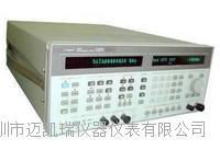8665B E4438C MG3700A 6G信號發生器 N5182A
