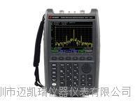 agilent N9937A N5182A