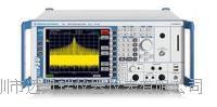 FSU26頻譜分析儀維修FSU26 N5182A