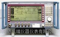 CMS52綜合測試儀現貨8920B N5182A