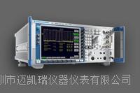 FSQ26頻譜分析儀FSQ26報價FSQ26 E4438C