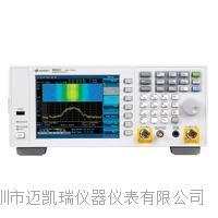租賃N9322C頻譜分析儀N9320B N5230C