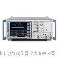 ESU8 EMI接收機ESU8現貨出售ESU8 N5182A
