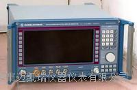 CMS54 羅德與施瓦茨CMS54綜合測試儀 N5182A