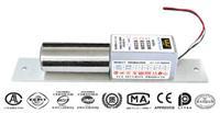 力士坚电插锁2芯线EC200B EC200B