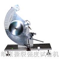 纸张撕裂强度试验机 GX-6041