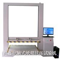 电脑式纸箱抗压试验机 GX-6010-L纸箱抗压试验机