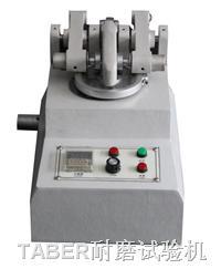 TABER耐磨实验机 GX-5027