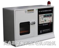 鞋子耐高压电击试验机 GX-5087