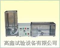 全自动燃烧试验机 GX-4030-C