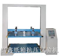 纸箱抗压试验机 GX-6010