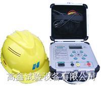 安全帽防静电测试仪 GX-A7003