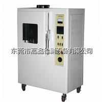 老化试验机 GX-3010老化试验机