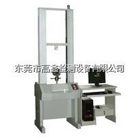 金属材料拉力试验机 GX-8001-B