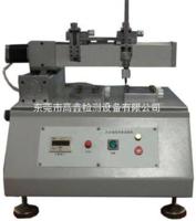 触摸屏点击划线试验机  GX-5610
