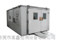 电池包可程式恒温恒湿试验箱 GX-3000-2900L
