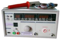 GX-7004高鑫安全帽绝缘耐电压测试仪 GX-7004