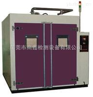 电池包触摸屏步入式盐雾试验室 GX-3040-BRS