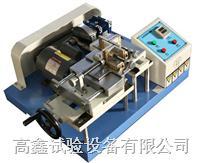 耐揉试验机 GX-7011