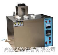 标准恒温油槽/高温油槽 GX-4019