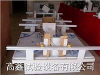 机械式模拟运输振动试验台 GX-MZ-300