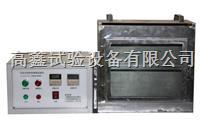 汽车内饰材料燃烧试验机 GX-4088-B