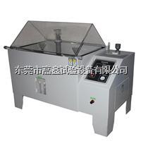 盐雾机|盐雾试验箱 GX-3040-D