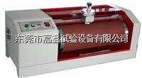 DIN磨耗試驗機 GX-5028