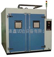 触摸屏步入式盐雾试验室(盐雾测试) GX-7006C