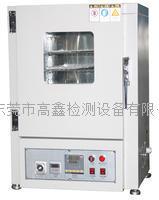 电池热冲击试验机 GX-  3020- B