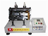 电动磨擦脱色试验机 GX-5029