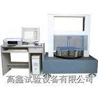 办公椅五爪抗压试验机 GX-2332