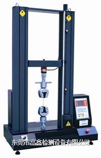 双柱拉力试验机(液晶数显式) GX-800-M